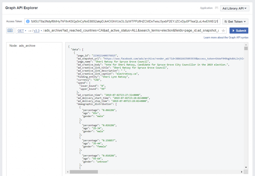 Fig. 2 Facebook's Graph API Explorer All Ads